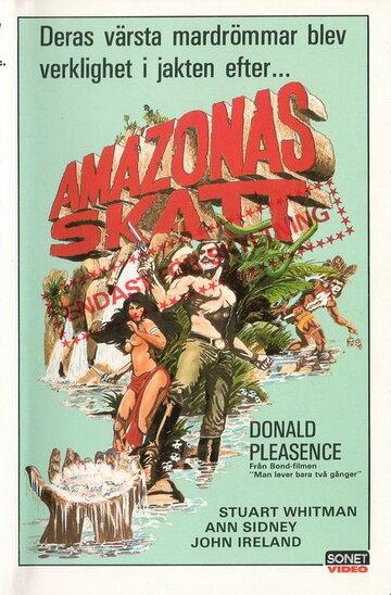 Смотреть онлайн Сокровища Амазонки