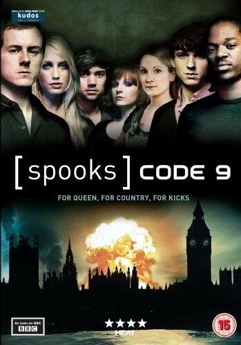 Призраки: Код 9 (Spooks: Code 9)