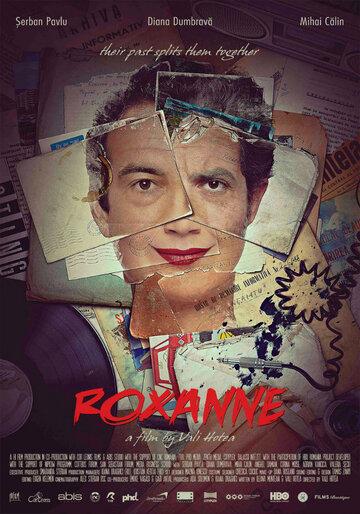 Фильм Roxanne