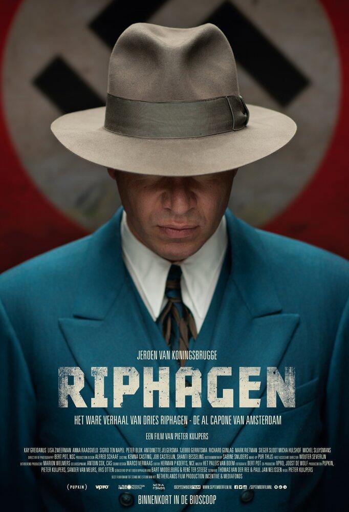 Рифаген / Riphagen (2016, фильм) / Рифаген / Riphagen (2017, сериал)