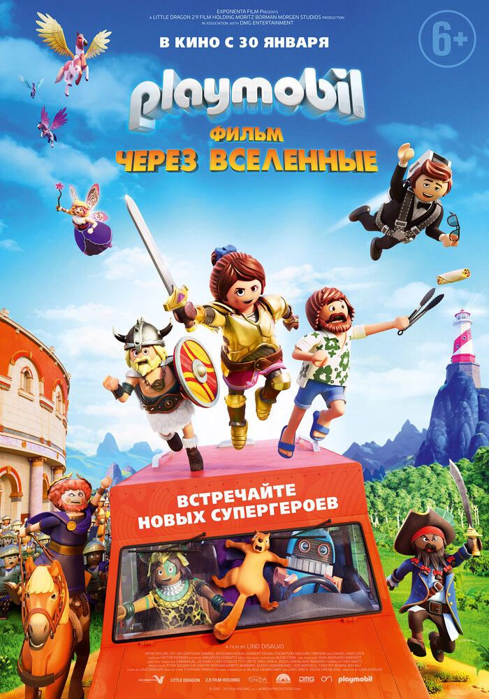 Playmobil фильм: Через вселенные (2020)
