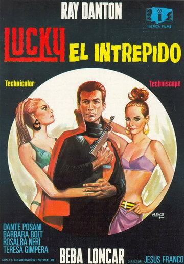 Неустрашимый Лаки (1967)