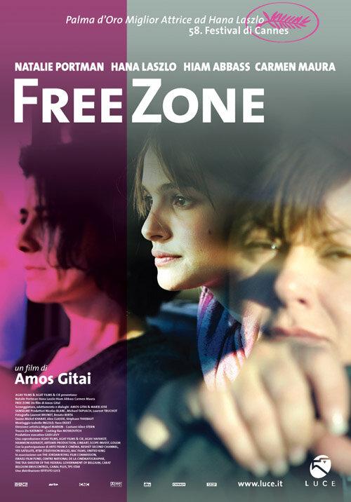 Дивитись «Вільна зона» (Free Zone, 2005) онлайн