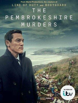 Убийства в Пембрукшире (2021)