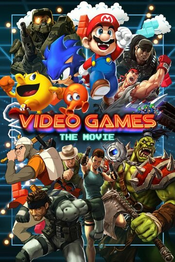 Видеоигры: Кино смотреть онлайн