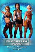 Клеопатра 2525
