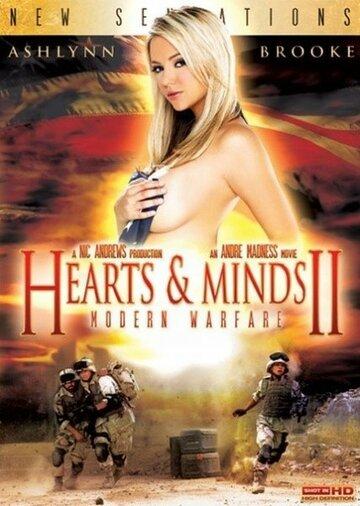 Сердце и разум 2: современная война 2008