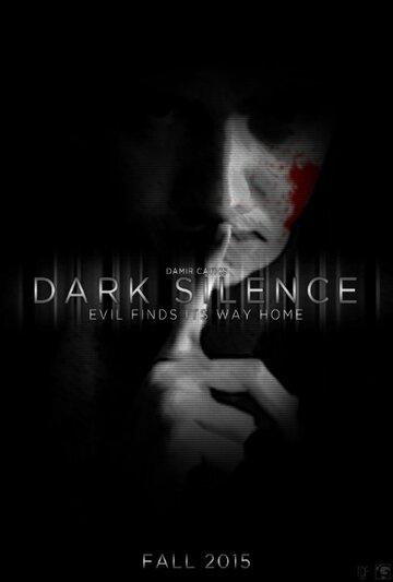Мрачная тишина (2017)