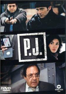Уголовная полиция (1997)