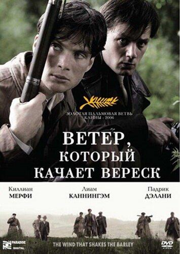 Кино Часовой