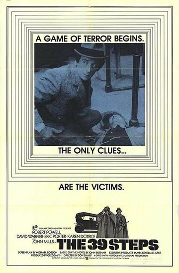Тридцать девять ступеней (1978)