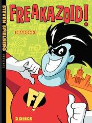 Фриказоид! (1995)