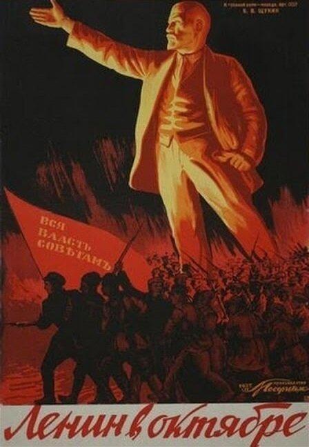 Фильмы Ленин в Октябре смотреть онлайн