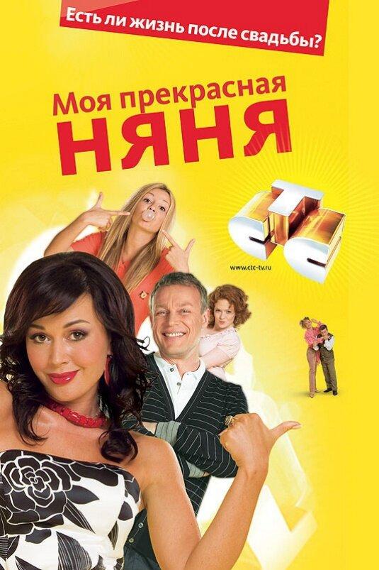 http://www.kinopoisk.ru/images/film_big/89596.jpg