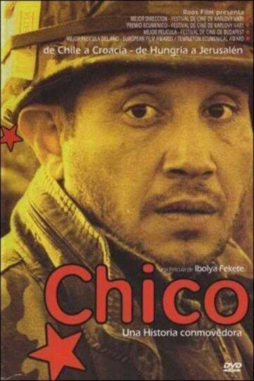 Чико (2001)