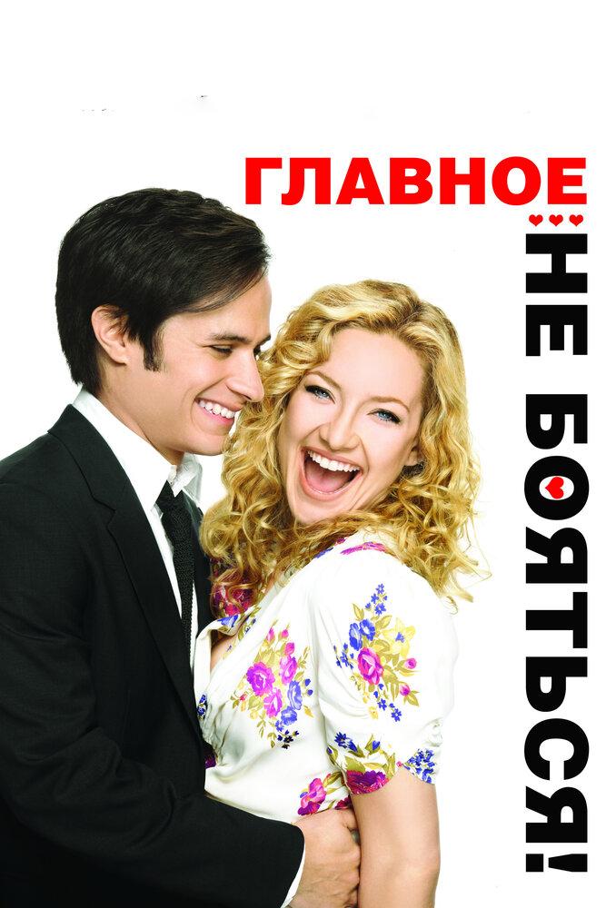 http://st.kinopoisk.ru/images/film_big/487542.jpg