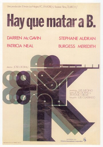 Вы должны убить B. (1974)