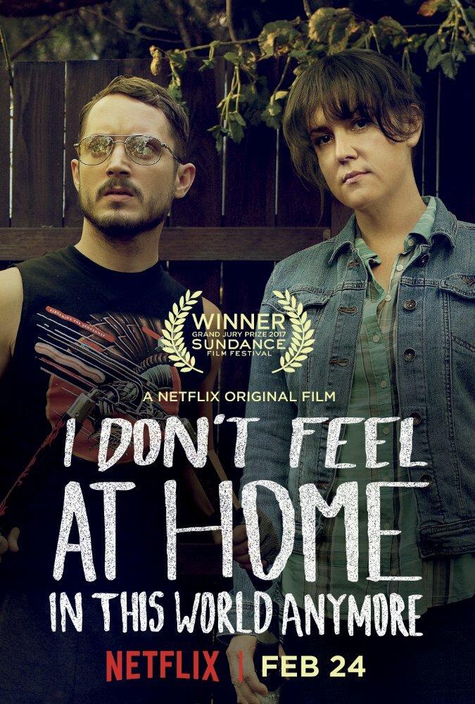 В этом мире я больше не чувствую себя как дома. (2016)