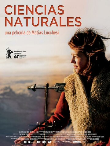 Естественные науки (Ciencias naturales)