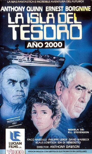 Остров сокровищ (1987)