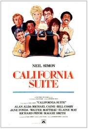Смотреть онлайн Калифорнийский отель