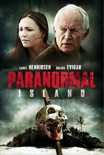 Паранормальный остров