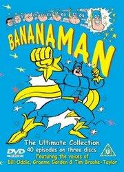 Бананамен (1983)