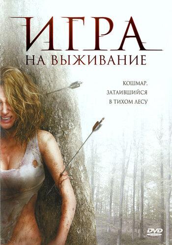 Кино Русский Голливуд: Бриллиантовая рука2