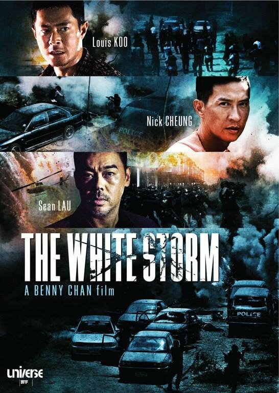 745524 - Белый шторм ✸ 2013 ✸ Гонконг