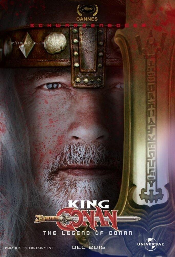 король конан фильм скачать торрент