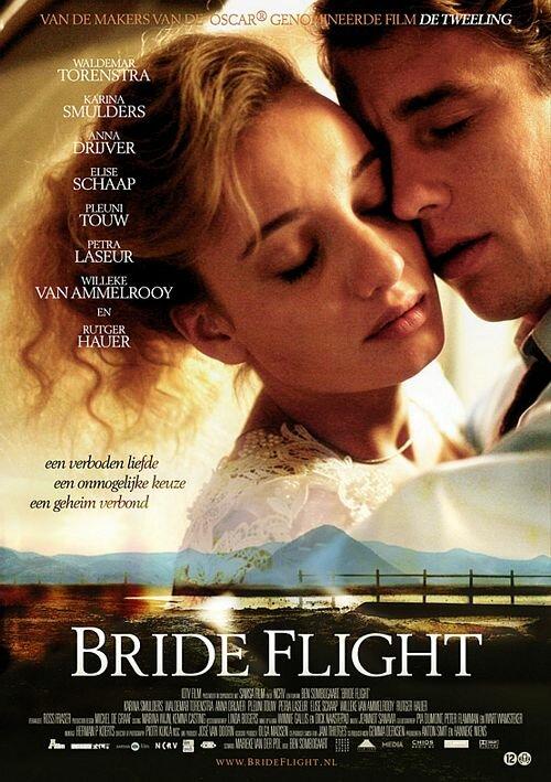 Фильм невеста кинопоиск