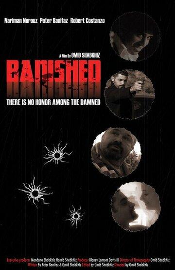 (Banished)