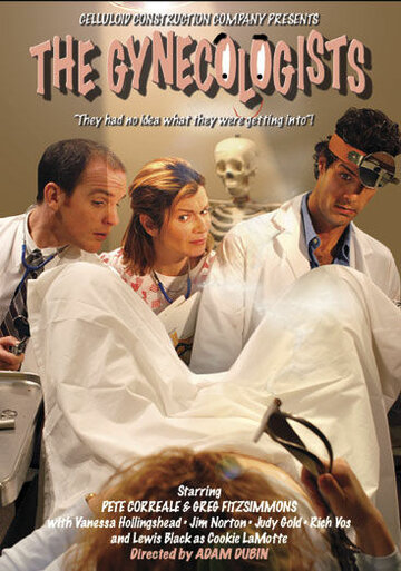 (The Gynecologists)