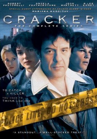 Крэкер (1997)