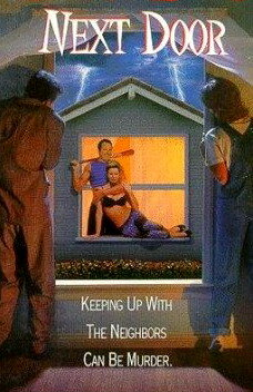 Соседи (1994)