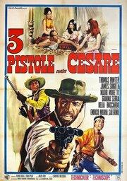 Tre pistole contro Cesare (1966)