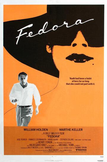 Федора (1978)