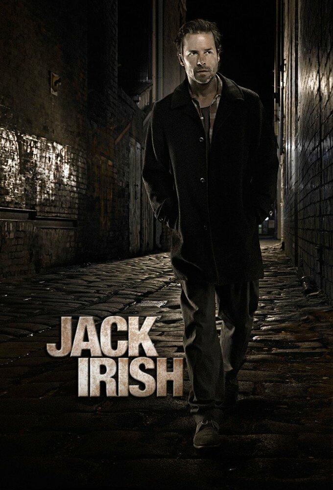Джек Айриш (2016)