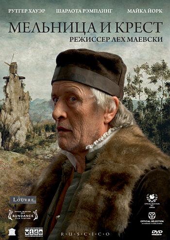 Мельница и крест / Mlyn i krzyz (2011)