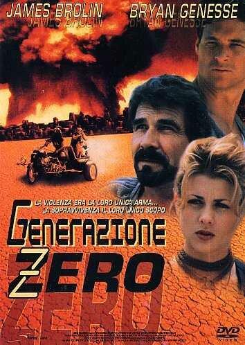 Смертельный вирус (1995)