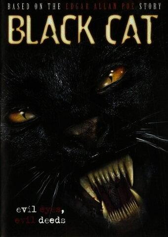 Черная кошка (2004)