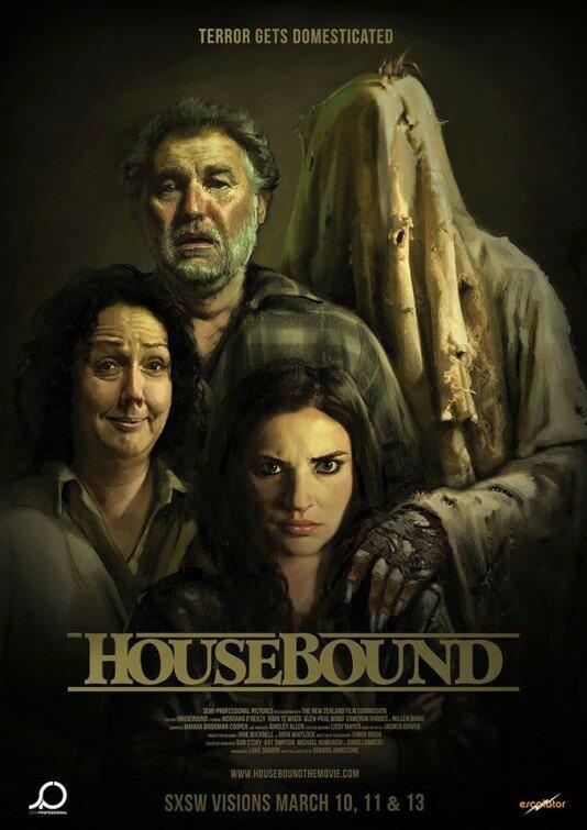 Привязанные к дому (2014)