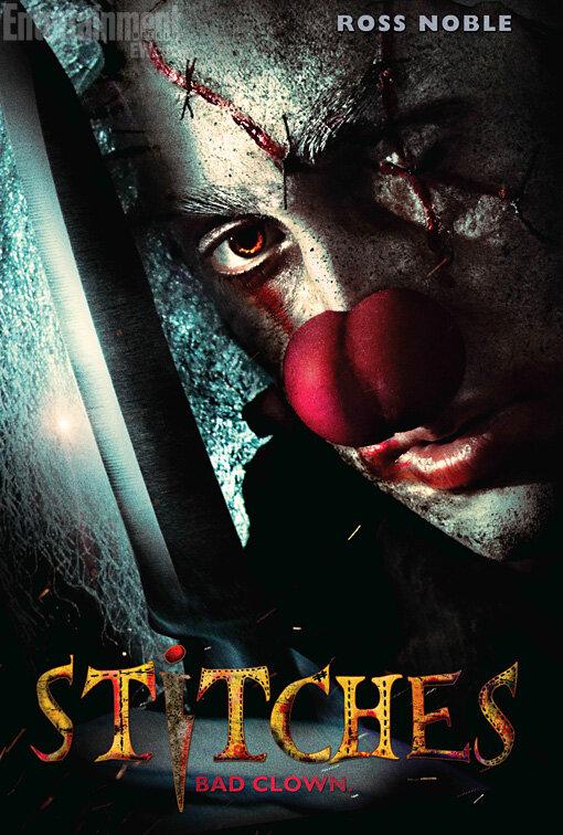 лучшие фильмы ужасов 2012