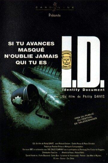 Удостоверение (1995) — отзывы и рейтинг фильма