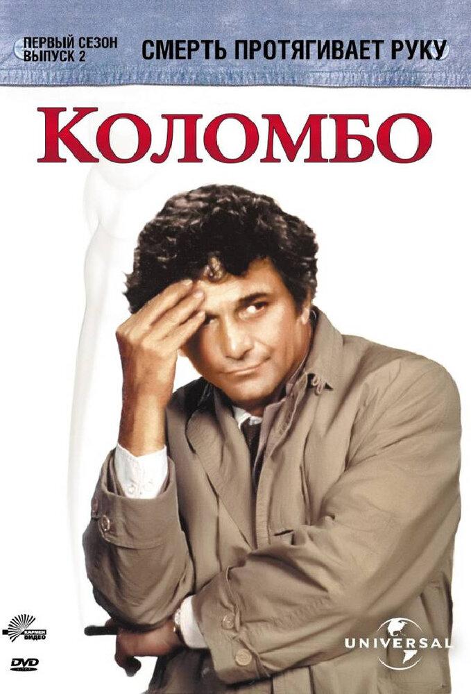 KP ID КиноПоиск 229147