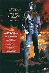 Майкл Джексон: Лучшие клипы – История (1995)