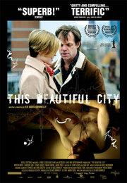 Этот красивый город (2007)