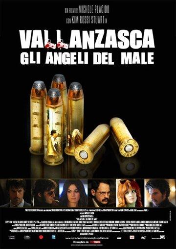 Смотреть онлайн Валланцаска — ангелы зла