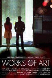 Works of Art (2010)