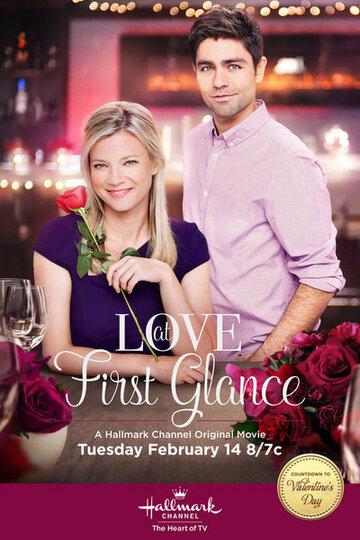 Любовь с первого взгляда (2017)